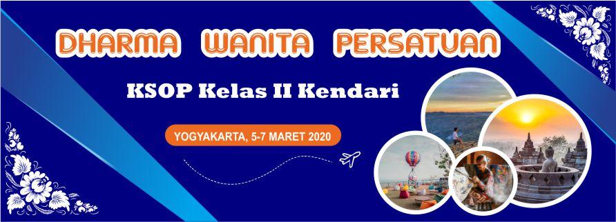 Banner Wisata DWP